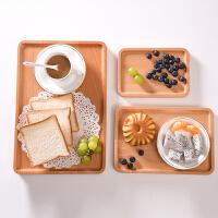 家逸 创意圆形长方形托盘茶杯托盘水果盘日式水杯茶盘功夫茶具茶托