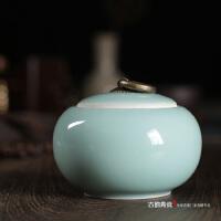 龙泉青瓷茶叶罐香粉罐香道用品储物罐香粉罐密封陶瓷茶叶罐茶叶桶