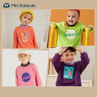 迷你巴拉巴拉儿童卫衣2020冬季男童女童假两件加绒保暖卫衣