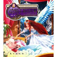 动物王国的故事――约克夏家族的珠珠(动漫版)