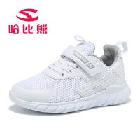 哈比熊童鞋男童休闲鞋春秋季新款韩版儿童运动鞋女童小白鞋透气网鞋
