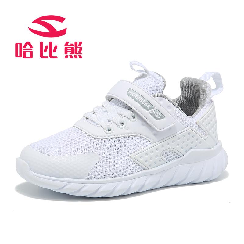 【2件3折到手80.4元】哈比熊童鞋男童休闲鞋春秋季新款韩版儿童运动鞋女童小白鞋透气网鞋
