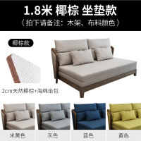 ��木沙�l床��s�F代1.5米多功能小�粜碗p人客�d可折�B�捎猛评�床 1.5米-1.8米