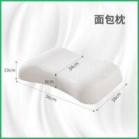 乳胶枕头学生宿舍天然橡胶枕芯记忆单人颈椎枕头
