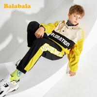 【2.26超品 5折价:144.95】巴拉巴拉男童套装儿童衣服2020新款春季中大童两件套休闲运动百搭