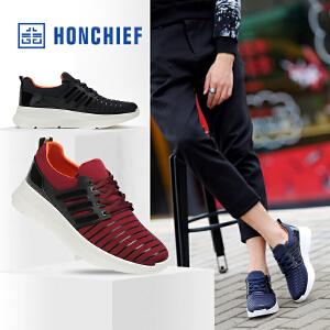 HONCHIEF 红蜻蜓旗下 秋冬新款运动鞋男休闲鞋厚底运动男鞋跟步鞋