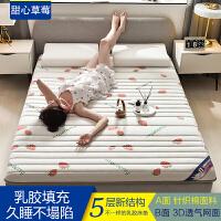 床�|��|泰��天然乳�z�p人家用榻榻米�|子褥子加厚床褥折�B海�d�|