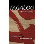 【预订】Tagalog Verb Dictionary