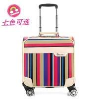 ? 时尚拉杆箱万向轮24寸登机箱旅行箱女行李箱男寸登机箱包行?