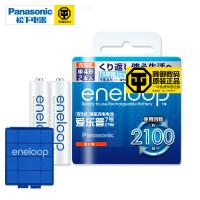 松下 爱乐普eneloop BK-4MCCA/2W 四代7号白色高性能 日版原装镍氢 充电电池 2节2100次  送爱乐普电池收纳盒