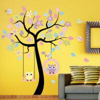 可移除墙贴纸自粘贴画卧室温馨房间客厅背景墙面墙壁装饰创意家居