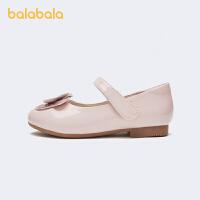 【2件6折:131.4】巴拉巴拉女童鞋子公主鞋皮鞋2020新款春秋鞋子米奇