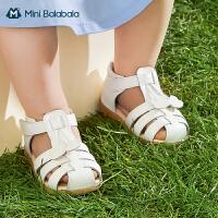 迷你巴拉巴拉儿童鞋子男女宝宝凉鞋2021夏新品包头童鞋柔软婴儿鞋