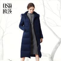 【2件8折,3件7折】OSA欧莎2017冬装新款女装时尚保暖连帽长款羽绒服