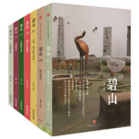 碧山MOOK书系列套装(1-7册)民艺复兴/续 文庙 结社与雅集 去国还乡/续 东亚的书院