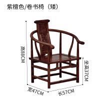 实木茶桌围椅南榆木中式卷书椅古典餐椅靠背椅子仿古功夫泡茶椅