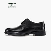 七匹狼皮鞋男士真皮商务正装软底软皮软面皮英伦青年高档男鞋