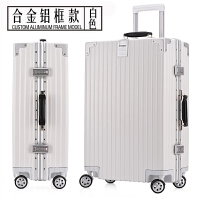 复铝框旅行20登机箱24寸学生箱拉杆箱亮万向轮硬29寸大行李箱潮