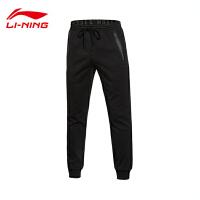 李宁卫裤男士韦德系列长裤秋季收口针织运动裤AKLL351