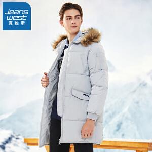 [超级大牌日每满299-150]真维斯棉衣2018冬装新款男士连帽中长款面包服韩版外套潮