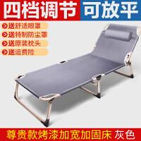 午憩宝折叠床单人午休家用躺椅行军简易便携办公室多功能午睡