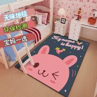 儿童房卡通地毯地垫可爱儿童卧室满铺可爱床边毯公主房男女宝宝爬行垫定制