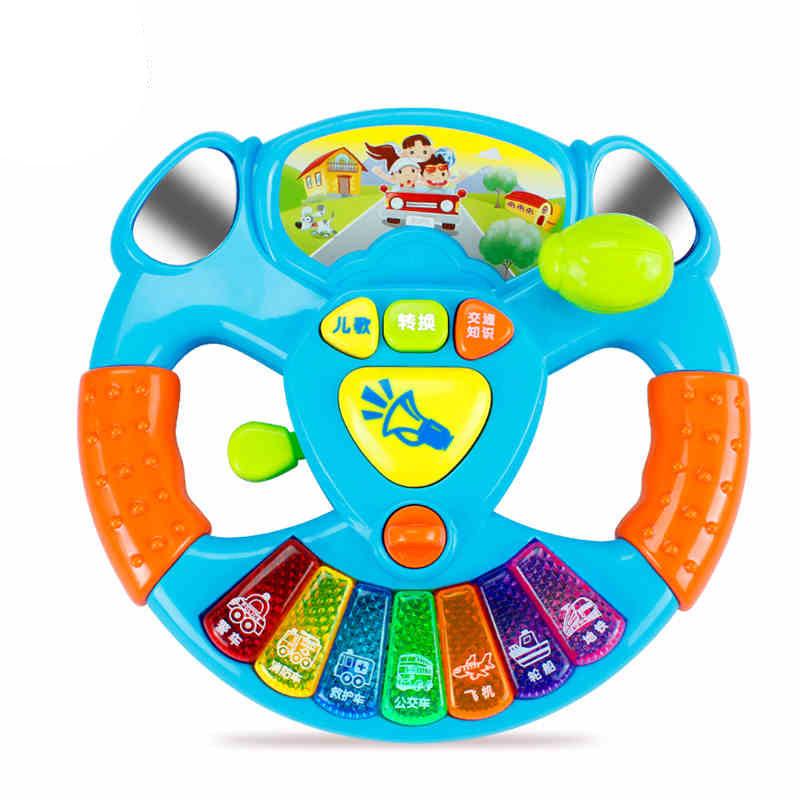 婴儿益智早教玩具幼儿童方向盘音乐声音认知玩具交通知识宝宝礼物