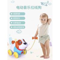 儿童玩具智能机器狗会唱歌1-2周岁男女孩宝宝电动音乐拉线狗