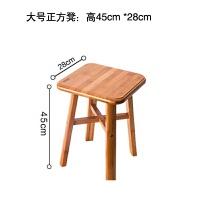 楠竹小凳子矮凳儿童小板凳实木小椅子家用小靠背椅子小木凳