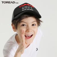 【到手价:104元】探路者帽子 2020春夏新品户外儿童通款透气休闲棒球帽QELI85312