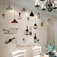 装饰墙 墙画贴纸客厅创意墙纸自粘卧室墙贴餐厅背景墙上墙壁贴画 风信子 大