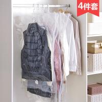挂式棉衣羽绒服压缩袋家用透明抽空气真空袋大号衣物收纳袋整理袋