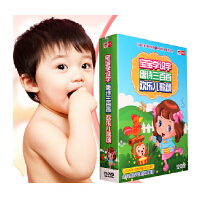 幼儿识字汉字宫幼儿童歌曲唐诗三百首儿歌DVD光盘早教育动画视频