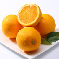 【江西特产】乐食汇--江西赣南脐橙2.5kg 单果160-200g 券