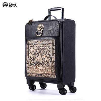 【支持礼品卡支付】初弎潮牌中国风复古万向轮仙鹤刺绣20寸拉链拉杆登机行李箱