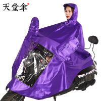 20190815035018915天堂雨衣电动车雨披电瓶车雨衣摩托自行车骑行单人男女士 均码