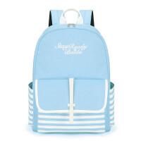 双肩背包女韩版时尚初中学生书包女大容量男校园学院风旅游包