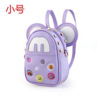 儿童背包小书包双肩包幼儿园女孩公主萌萌可爱1-3-岁女宝宝迷你