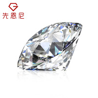 先恩尼钻戒 一克拉裸钻 婚戒GIA证书裸石求婚戒指 女款钻石戒指 私人定制礼品