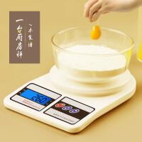 �N房秤烘焙�Q�子秤家用小型克�Q高精度0.01精�史Q重食物秤家用秤