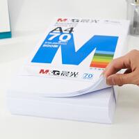 M&G晨光 A4多功能复印纸70g【500页/包】打印纸 木桨白纸 草稿纸 APYVQ956 当当自营
