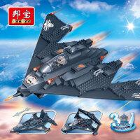 【小颗粒邦宝积木益智创意玩具模型飞机三合一黑鹰隐形战机8477