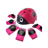 儿童头盔全套自行车帽子滑板溜冰鞋平衡车护膝轮滑护具