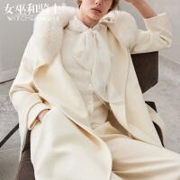 女巫2017冬季新款欧美斗篷毛呢外套中长款白色衬衫女套装三件套
