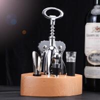 葡萄酒开酒器 多用途红酒开瓶器省力启瓶器啤酒起子两用酒具套装