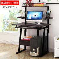 现代简约台式电脑桌书桌 家用组合办公桌子时尚电脑桌 图片显示颜色
