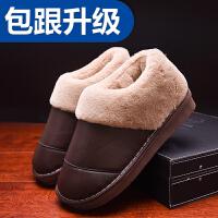 大码棉拖鞋男冬天45加厚PU皮47保暖防滑46防水48家居老人包跟棉鞋