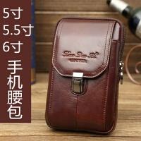 新款男士真皮手机腰包穿皮带4.7/5.5/6寸手机包多功能迷你牛皮小腰包