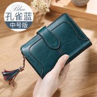 ?钱包女短款多功能韩版折叠皮夹子零钱包女士小钱包2018新款?