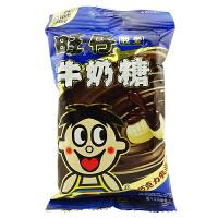 旺旺集团 旺仔牛奶糖 (42g)包装 5种口味任选 新年儿童糖果 婚庆回礼喜糖